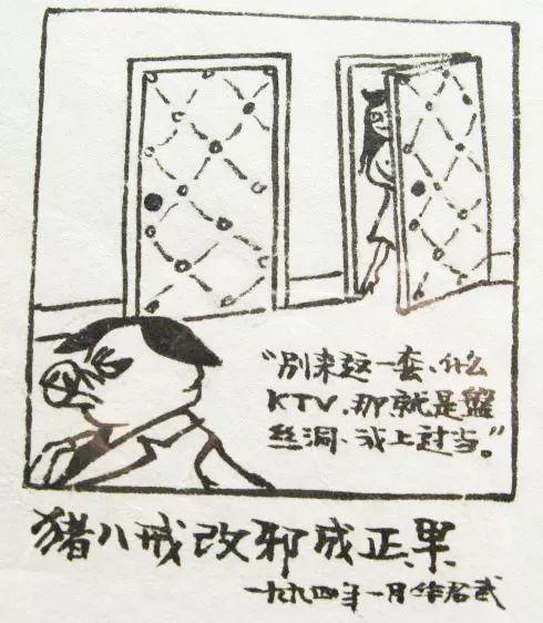 �_心�^年:看�A君武���i,太逗了!