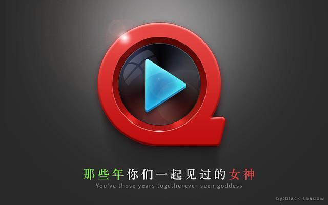 快播创始人王欣重整归来:明天发布全新社交产品的照片 - 2