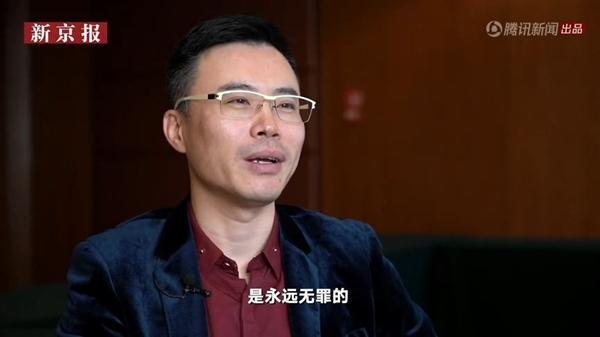 王欣出狱11月后首谈快播:技术永远无罪的照片 - 4
