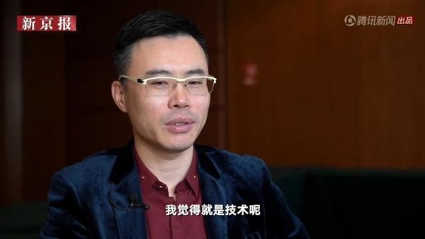 王欣出狱11月后首谈快播:技术永远无罪的照片 - 3