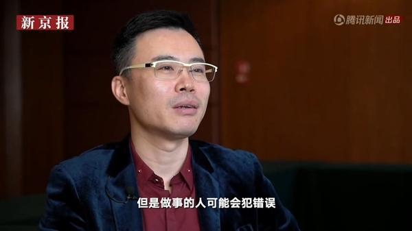 王欣出狱11月后首谈快播:技术永远无罪的照片 - 5