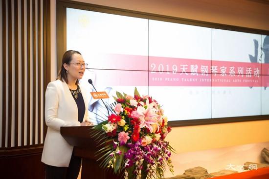 2019天赋钢琴家系列活动新闻发布会在京圆满举办