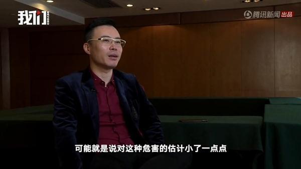 王欣出狱11月后首谈快播:技术永远无罪的照片 - 2