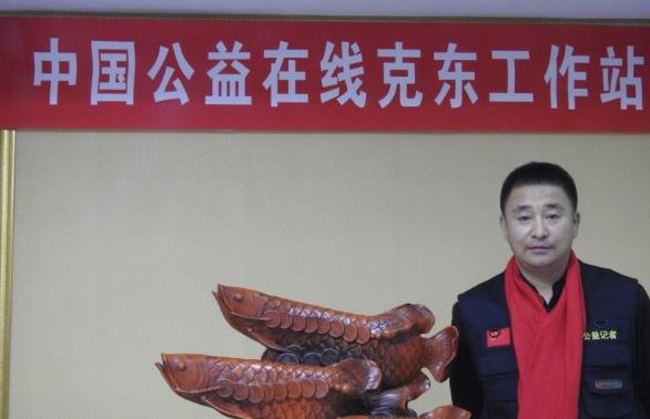黑龙江省克东县志愿者协会会长赵纯江