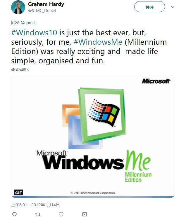 你最喜欢哪个Windows版本?67%人选择Win10的照片 - 3