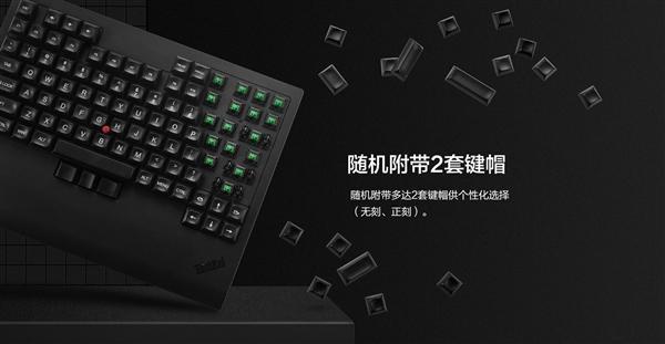 ThinkPad小红点机械键盘发布 Cherry原厂绿轴的照片 - 2