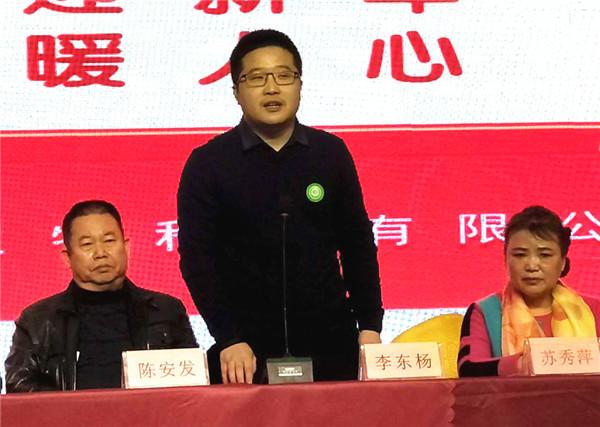 记录者平台CEO李东杨受邀参加中国无障碍促进网西安站年会