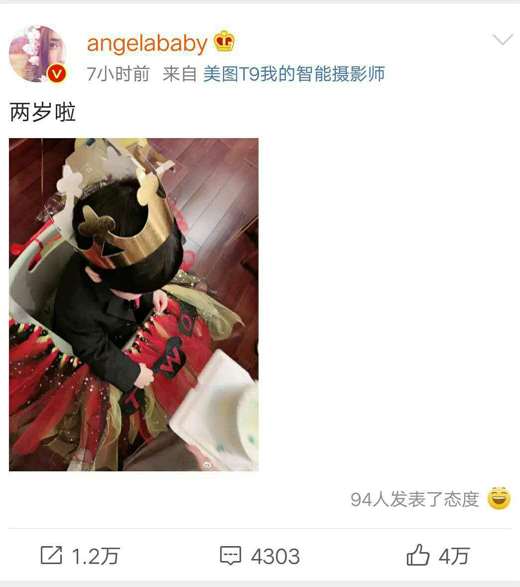 Angelababy與黃曉明為兒子小海綿慶生 離婚傳聞還有誰敢説?
