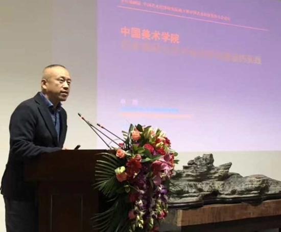 单增:中国美术学院艺术管理与艺术经济学科建设的实践