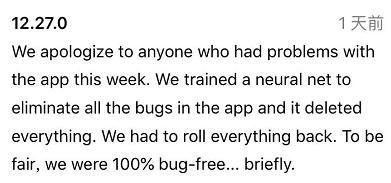 开年翻车事件:训练神经网络出bug AI删库跑路的照片 - 3