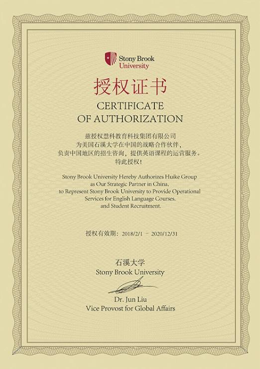 美国这所大学媲美浙大,杨振宁教授曾执教37年,是留学优质之选