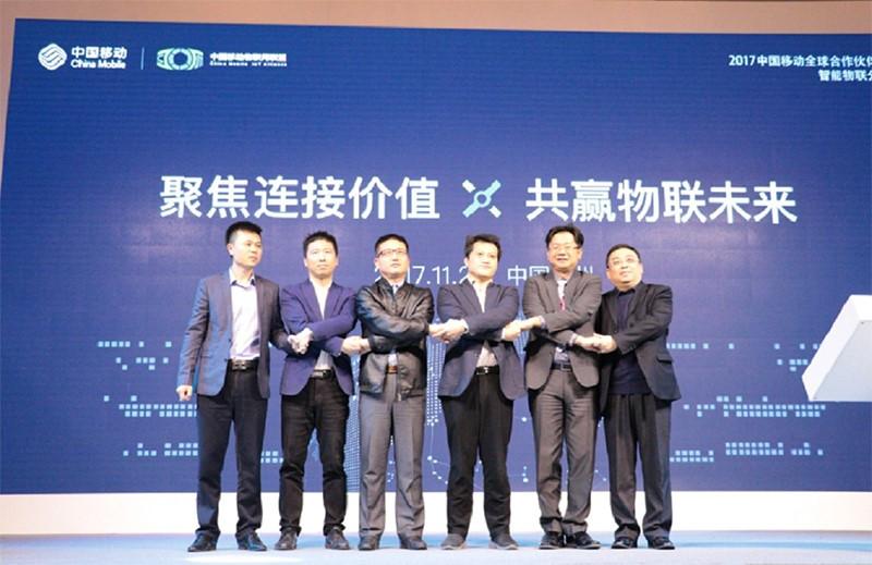 中国移动OneNET认证合作伙伴计划(OCP)2018年终成绩单