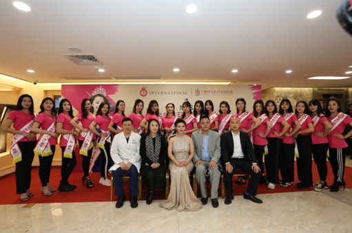 环球国际小姐广州赛区指定形象升级机构落户广州华美