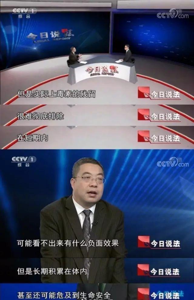 央视官宣:中国根本没有肉狗养殖场! 很多狗肉都是被毒死的