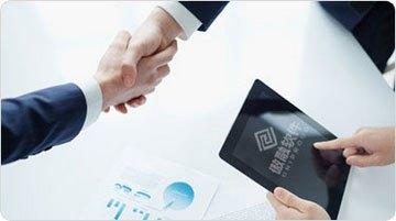 IT软硬件:强大的IT服务企业CRM