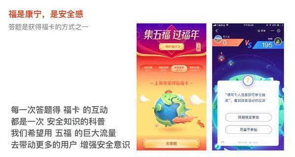 支付宝集五福新玩法公布:5亿现金 限量惊喜彩蛋的照片 - 2