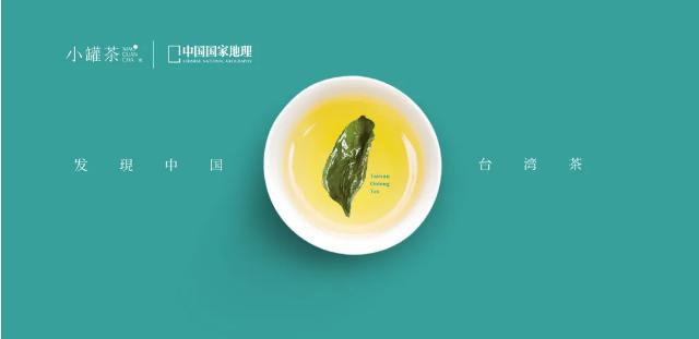领悟茶道的非凡 小罐茶精益求精备受青睐