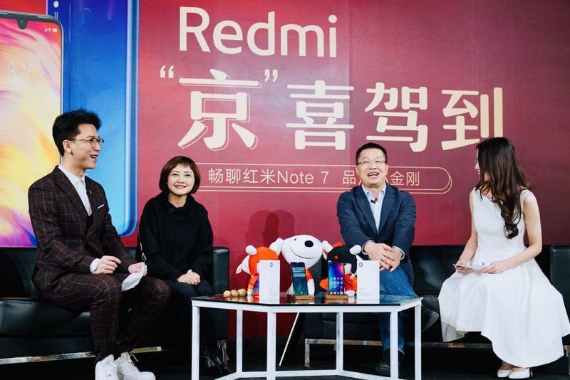 Redmi卢伟冰现身亦庄,与京东陈婷共商新品合作