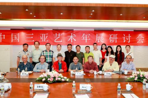 """""""中国水墨精神与三亚文化经济发展""""研讨会三亚举行"""