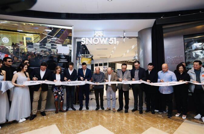 SNOW51陆家嘴中心店启幕 重新定义城市滑雪一站式空间