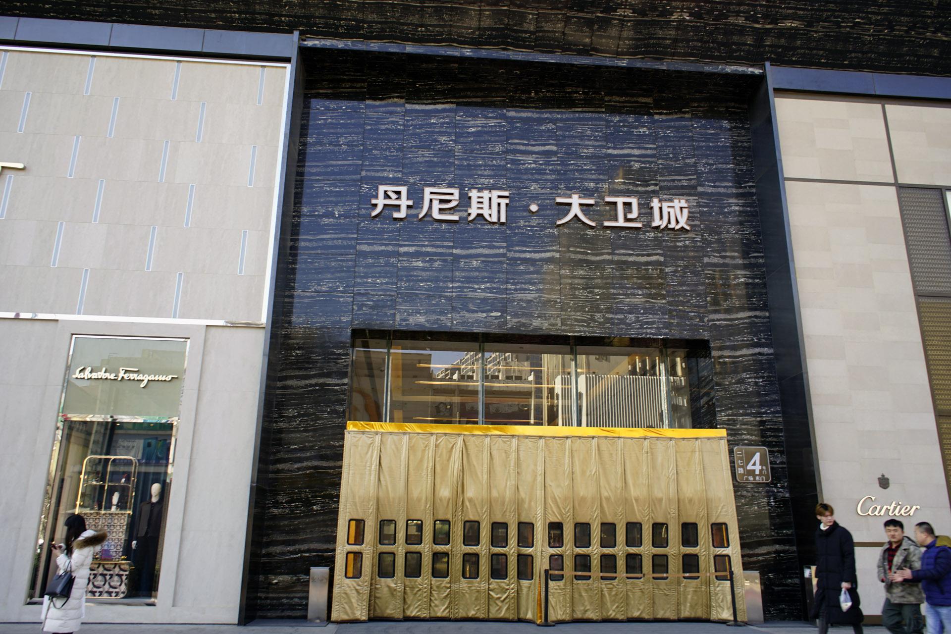 【中州商业】郑州万象城、大卫城、熙地港、正弘城对比分析谁将主导郑州商圈?
