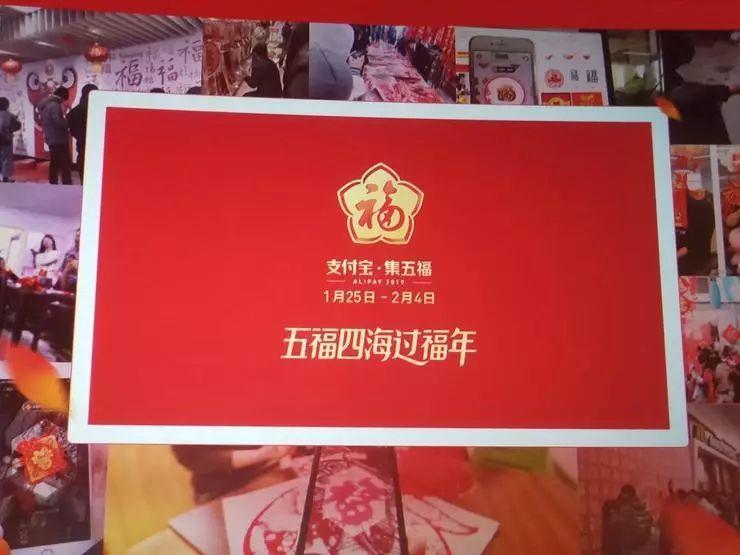春节红包大战!支付宝发5亿,百度发10亿!的照片 - 4