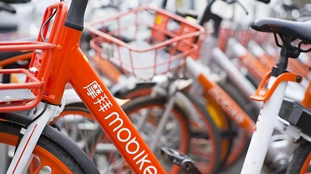 """摩拜更名""""美团单车"""",胡玮炜会怎么想?"""