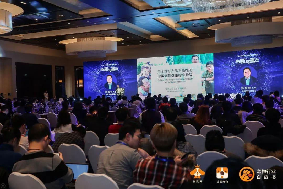 佩蒂股份陈振标:中国宠物产业的新机遇和新挑战
