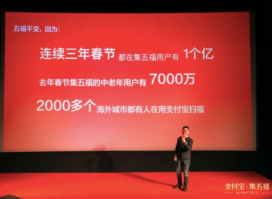 春节红包大战!支付宝发5亿,百度发10亿!的照片 - 3