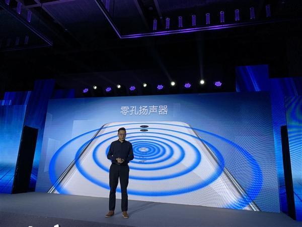 vivo APEX 2019发布:超级一体化设计/全屏幕指纹的照片 - 7