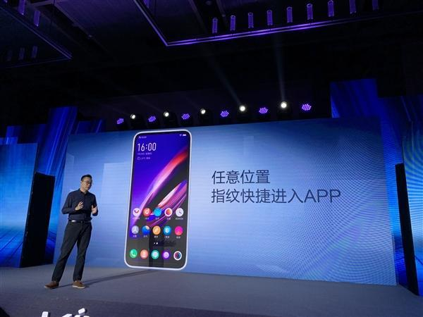 vivo APEX 2019发布:超级一体化设计/全屏幕指纹的照片 - 4