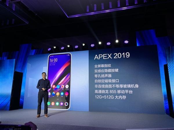 vivo APEX 2019发布:超级一体化设计/全屏幕指纹的照片 - 9
