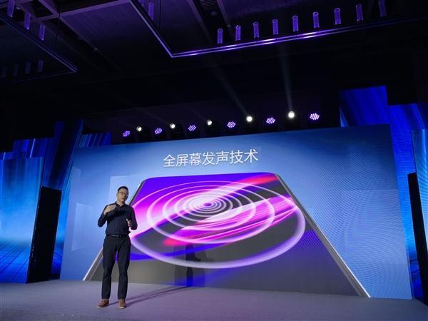 vivo APEX 2019发布:超级一体化设计/全屏幕指纹的照片 - 6