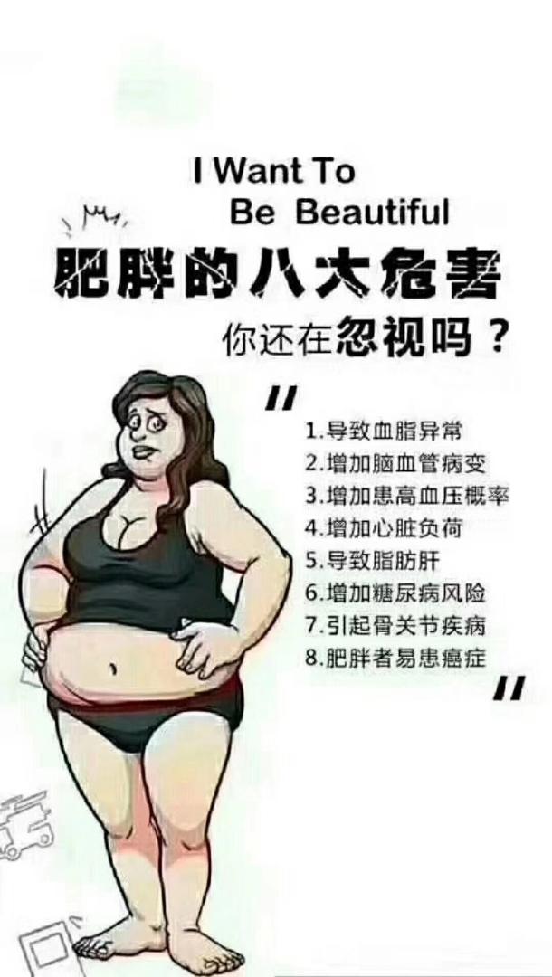 徐州昱肤洁生物科技有限公司昱肤洁系列产品面向全国招商