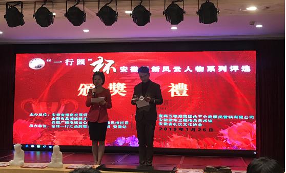 非遗传人邓之元荣获安徽电视台�w徽商纵横》徽文化创新风云人物