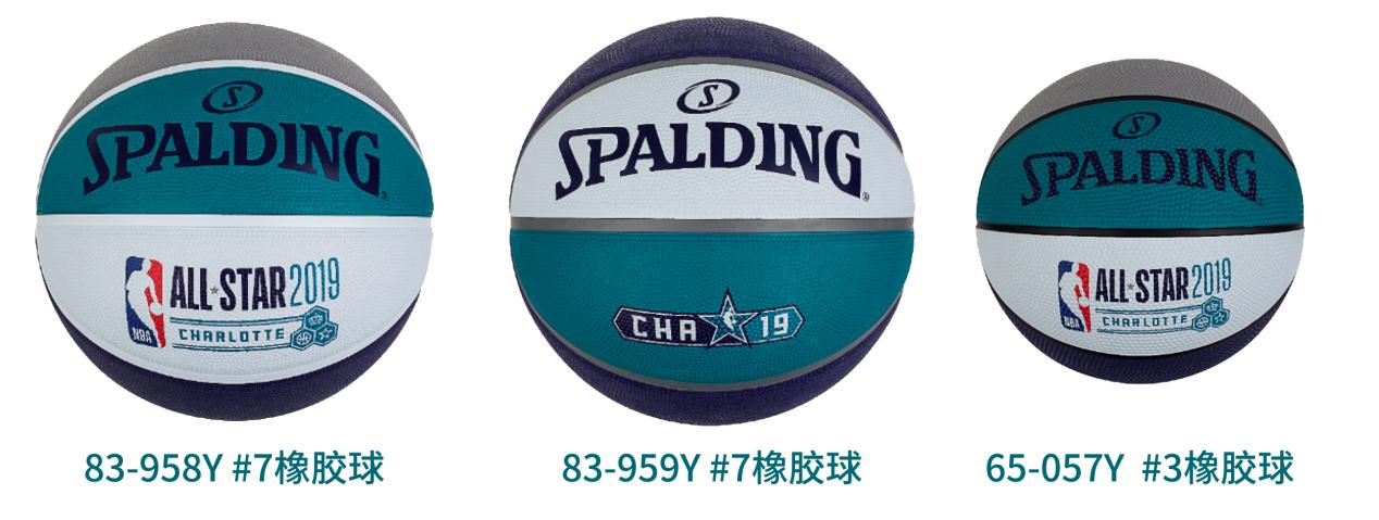 斯伯丁2019全明星系列篮球正式发布 女王之城狂欢开启