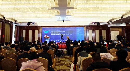 聚智集力 引领湖南可再生能源产业湘军前行 ――湖南省可再生能源学会成立