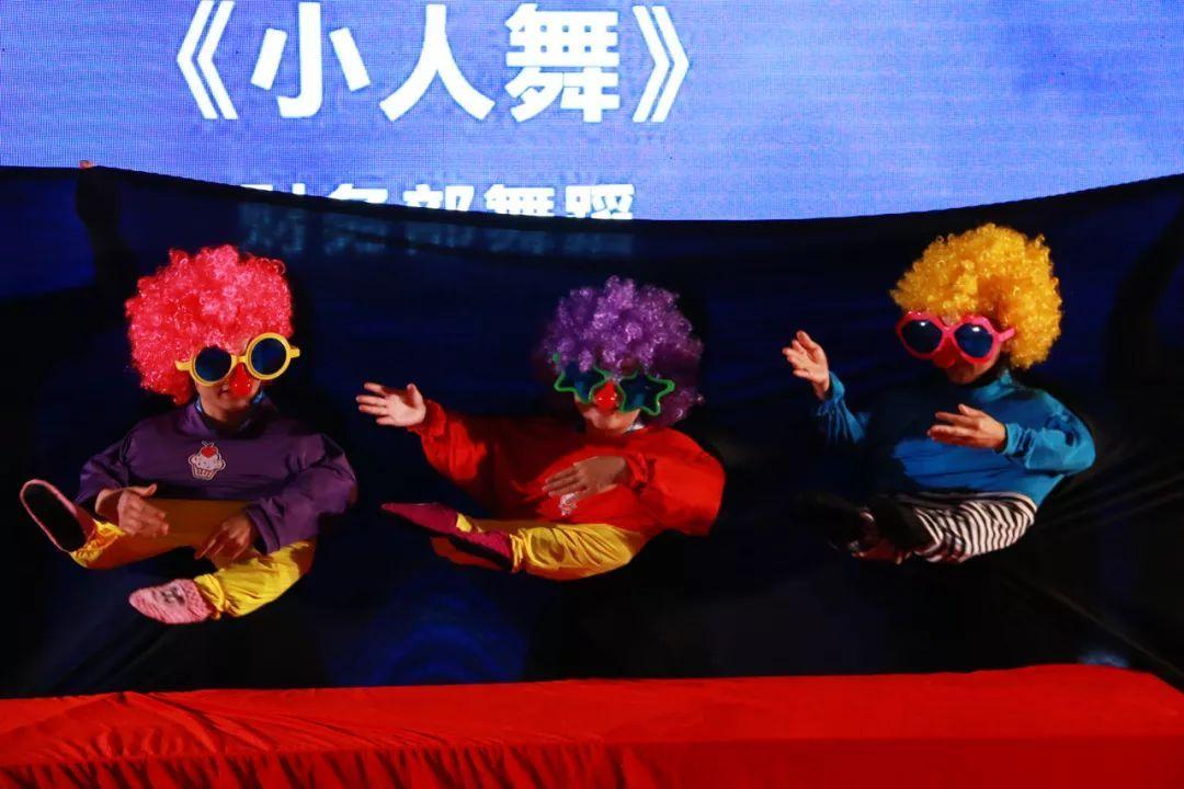 年会创意搞怪串烧节目《小人舞》