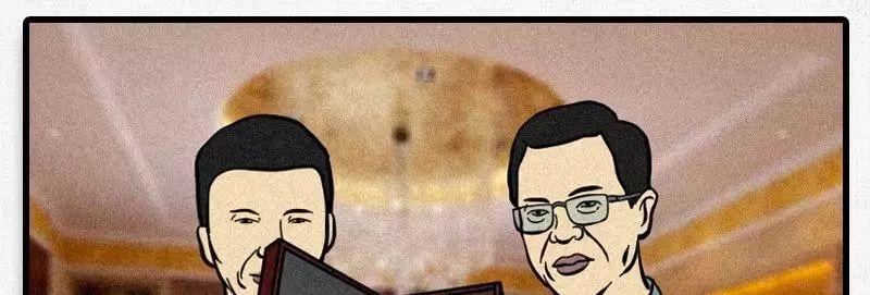 [技能学习]中年饭局尬聊终极生存指南,成为酒局上的一朵交际花https://www.hiquer.com
