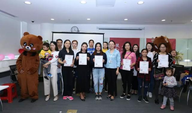 木棉说亲子教育课堂――教育携手CAP儿童防侵害公益第一站
