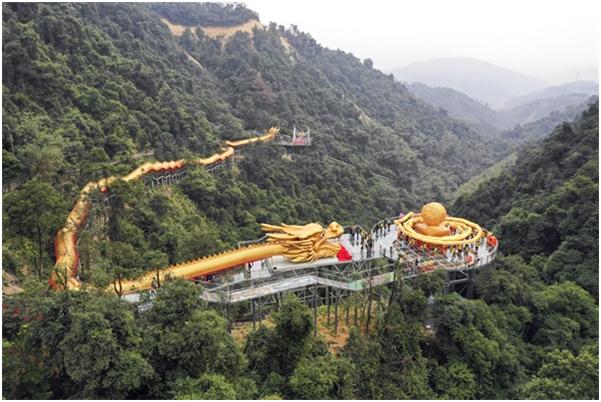 清远天子山两大旅游项目荣获世界纪录-焦点中国网