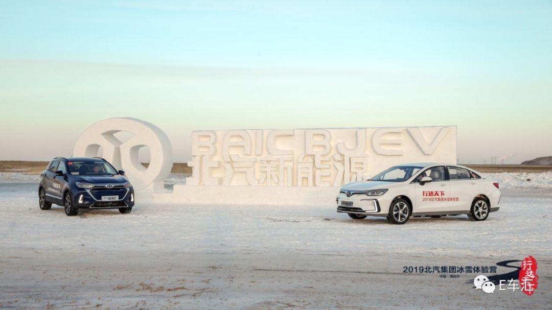 冰雪试驾是燃油车的专利?北汽新能源EX5挑战-40℃极寒