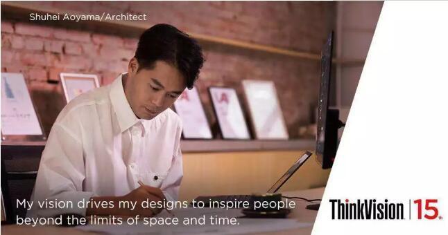 联想ThinkVision对话建筑师青山周平:美学和功能相辅共生