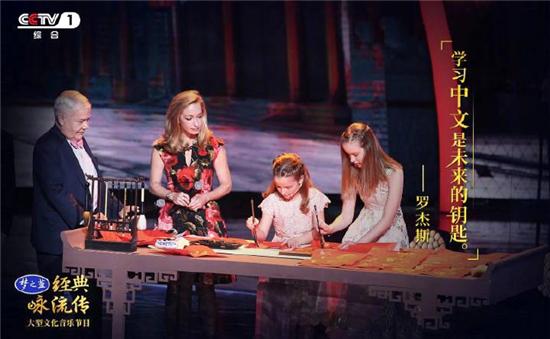 《梦之蓝·经典咏流传》开播 齐豫赵照唱出中国人最大的《乡愁》