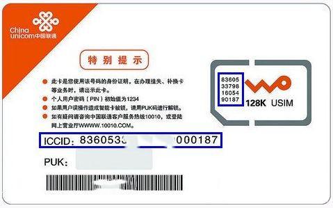 低价买iPhone:卡贴、无锁、富士康机都是啥?的照片 - 6