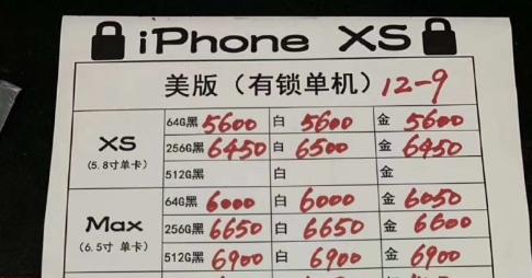 低价买iPhone:卡贴、无锁、富士康机都是啥?的照片 - 5