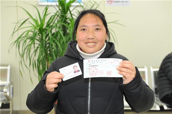 天寒人心暖!阜宁法院为104名农民工发放工资款40余万元