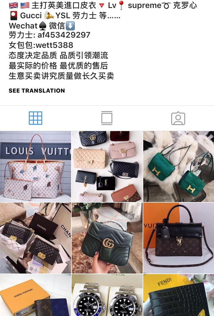 顶级复刻包包_代购海外_外国人用复刻包包
