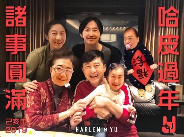 """庾澄庆首晒""""全家福"""" 网友:贺岁惊悚大片"""