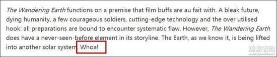 《流浪地球》逆袭 吴孟达:看剧本时不信是中国人写的的照片 - 6